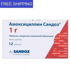 AMOXICILLIN (AMOXIL) 1000MG 12 TABLETS