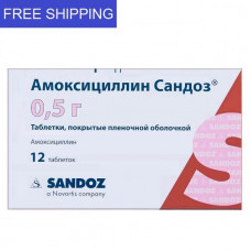 AMOXICILLIN (AMOXIL) 500MG 12 TABLETS