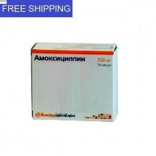 AMOXICILLIN 500MG 16 CAPSULES