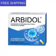 ARBIDOL 100mg 20 capsules