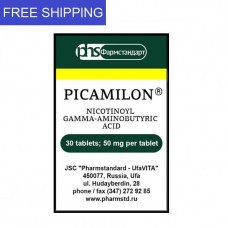 PICAMILON 50mg 60 tablets