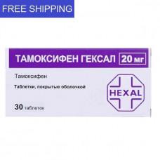 TAMOXIFEN (NOLVADEX) 20mg 60 tablets
