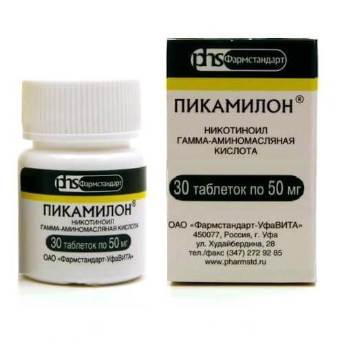Picamilon - one of the best Russian nootropics